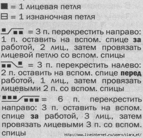 (469x455, 57Kb)