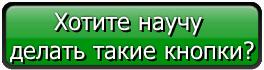 (264x70, 16Kb)