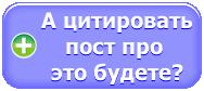 (188x84, 9Kb)
