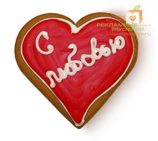 Печенье - валентинка. Подарок на 14 февраля