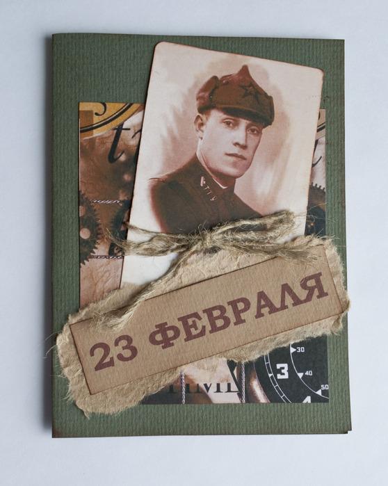 Скрабуктнг открытка на 23 февраля