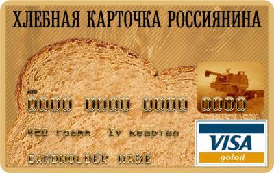 Нацбанк объяснил причины уничтожения наличной гривни в Крыму: все в рамках закона Украины - Цензор.НЕТ 7203
