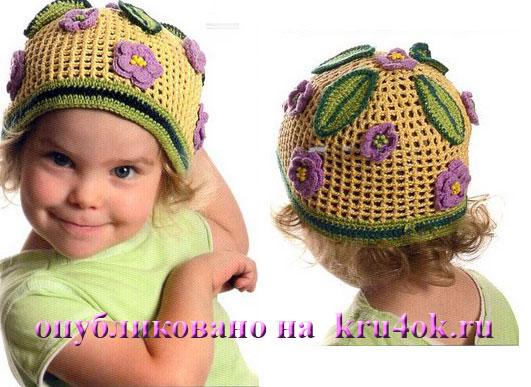 Схема вязания шапки для