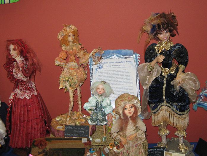 выставка ручного творчества в Воронеже куклы
