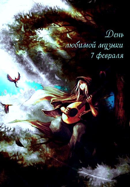 http://img0.liveinternet.ru/images/attach/c/2//70/324/70324920_1297032472_7fevralya2011.png