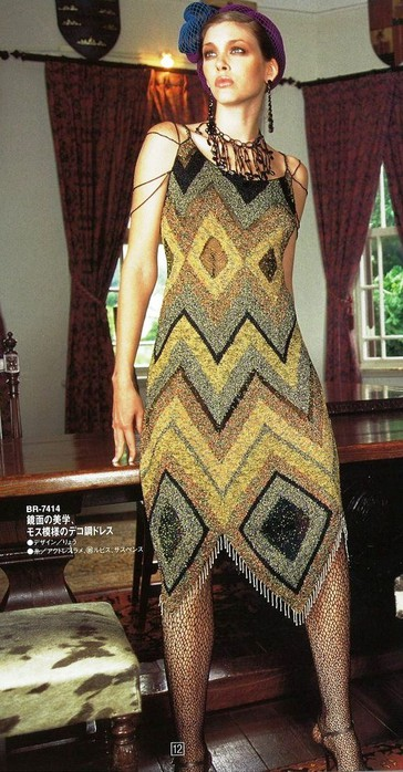 dancing dress, free knitting patterns