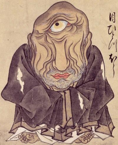 японские духи (400x491, 70 Kb)