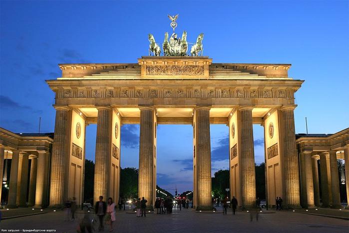 Бранденбургские ворота,