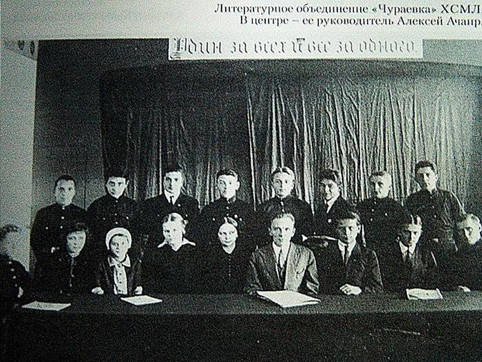 http://img0.liveinternet.ru/images/attach/c/2//70/372/70372892_CHuraevka.jpg
