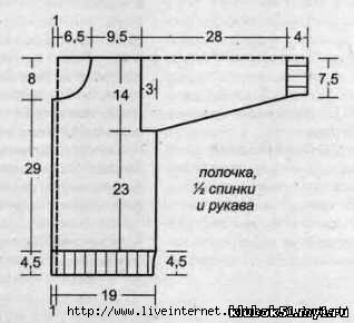 (318x290, 13Kb)