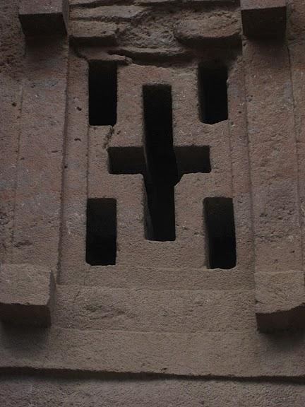 Лалибела — новый Иерусалим 90107