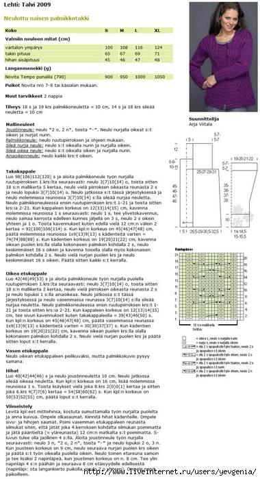 Novita2009Talvi_1с (380x699, 56 Kb)