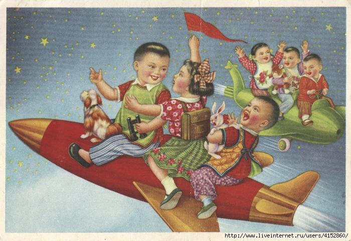 открытки китайские: