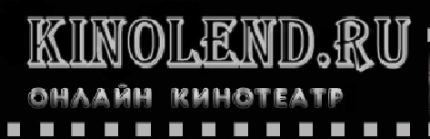 On-line кинотеатр