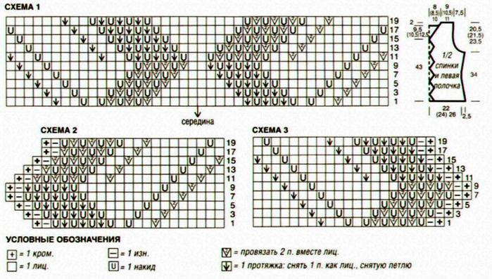 zhilet_30_shema (699x397, 72 Kb)