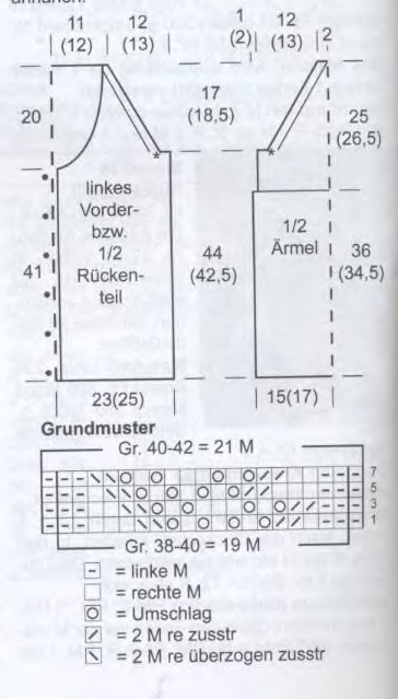 (364x639, 238Kb)