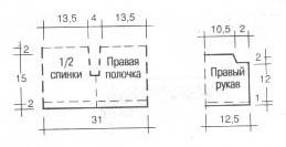 (259x133, 28Kb)