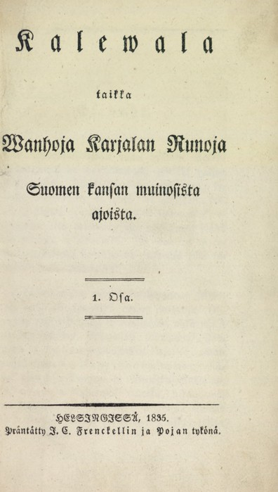 Kalevala1 (396x699, 51 Kb)