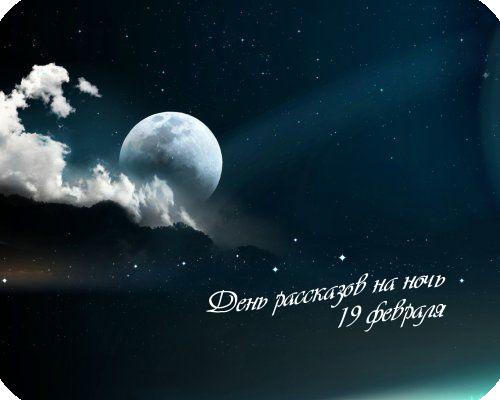 http://img0.liveinternet.ru/images/attach/c/2//70/885/70885480_1298080378_19fevralya2011.png