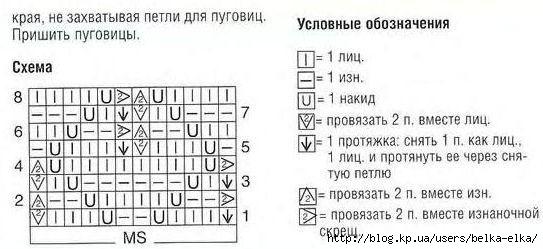 (543x249, 33Kb)