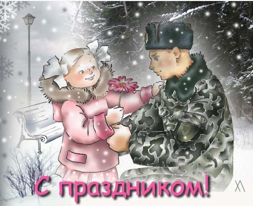 http://img0.liveinternet.ru/images/attach/c/2//70/944/70944240_23f_22.jpg