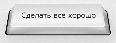 (395x148, 10Kb)