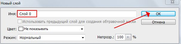 (606x148, 18Kb)