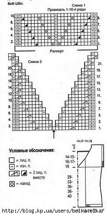 (220x445, 51Kb)