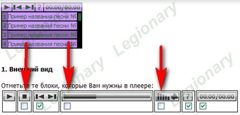 flash mp3 плеер