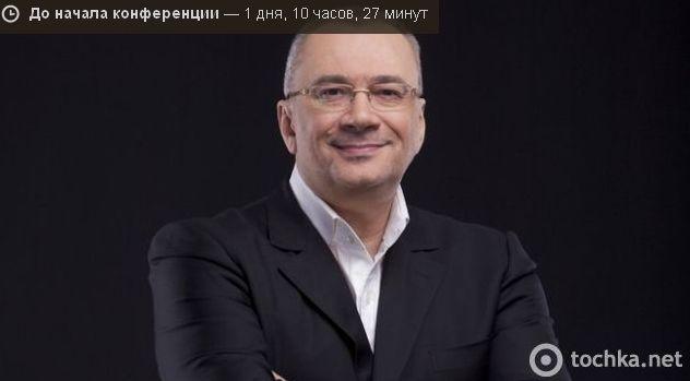 http://img0.liveinternet.ru/images/attach/c/2//71/135/71135581_PIC28.jpg