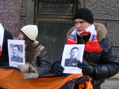 Марш защитников Отечества