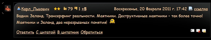 (699x133, 58Kb)