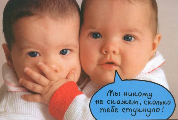 http://img0.liveinternet.ru/images/attach/c/2//71/239/71239560_1_1.jpg