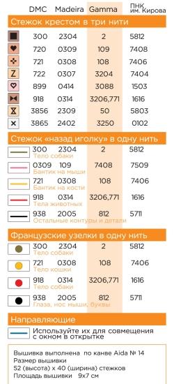 (250x550, 104Kb)