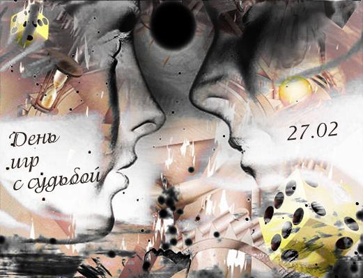http://img0.liveinternet.ru/images/attach/c/2//71/296/71296784_1298799451_27fevralya2010.jpg