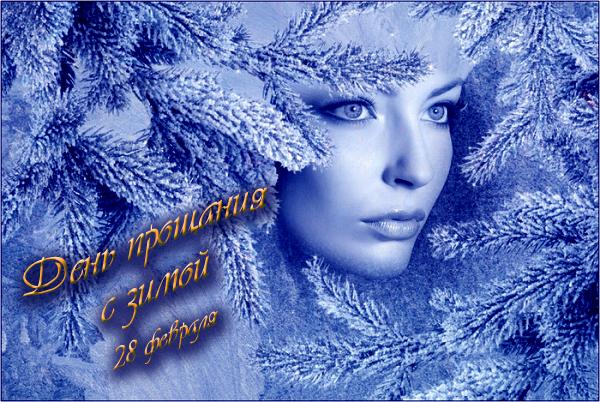 http://img0.liveinternet.ru/images/attach/c/2//71/354/71354857_1298894712_28fevralya2011.png
