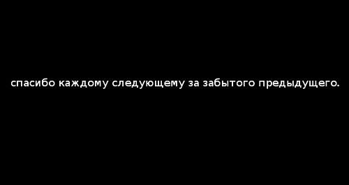 (500x266, 9Kb)