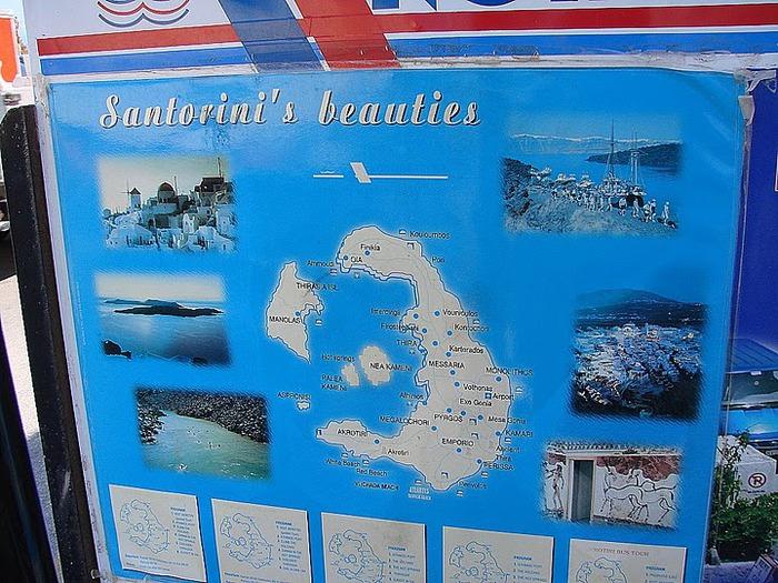 Остров Санторини – вулканическая красота. 75640