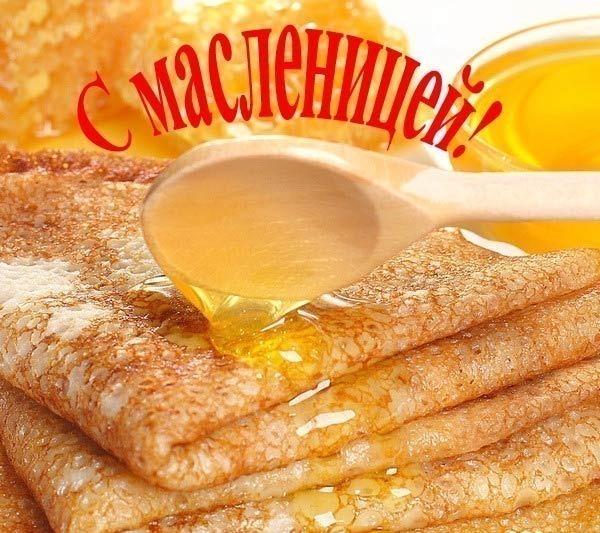 54925833_Maslenica (600x533, 115 Kb)