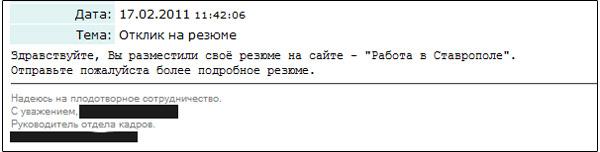 (600x152, 41Kb)