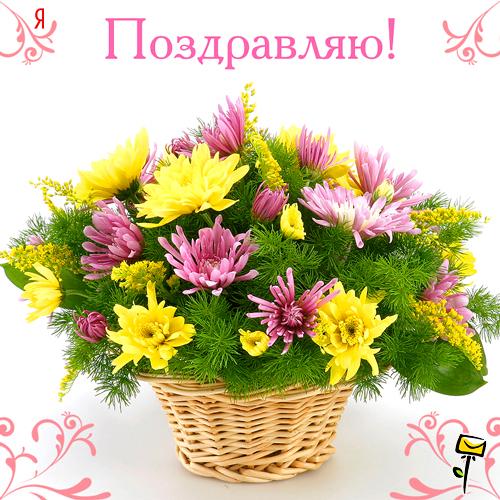 http://img0.liveinternet.ru/images/attach/c/2//71/488/71488361_poz.jpg