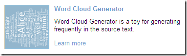 генератор облака тегов