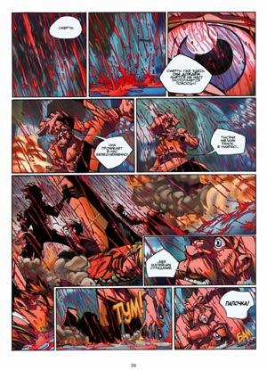 Взрывная малышка - Big Bang Baby, Т1, стр. 24