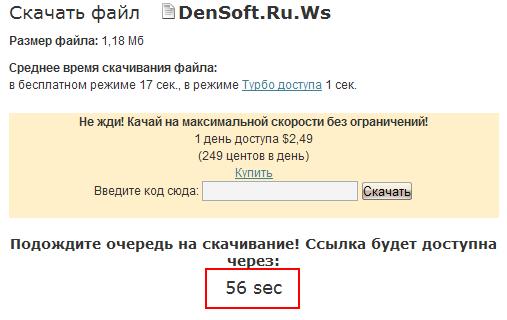 (507x320, 18Kb)
