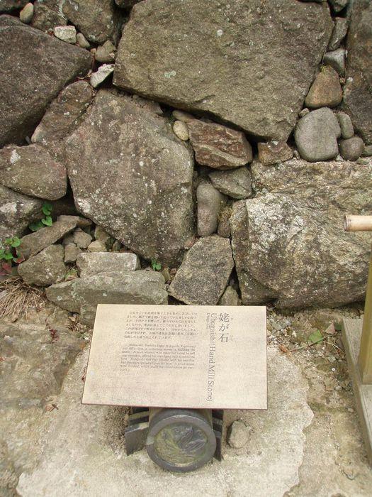 Замок Химедзи - Himeji Castle 11160