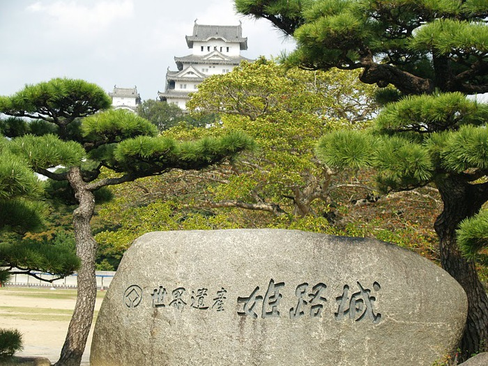Замок Химедзи - Himeji Castle 60693