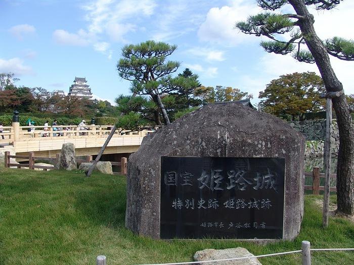 Замок Химедзи - Himeji Castle 27724