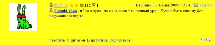 (698x147, 40Kb)