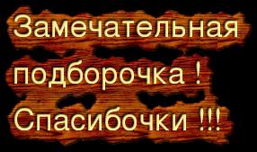 (286x169, 77Kb)