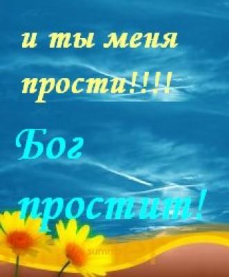 71622269_1299372126_t_0909b5dc349412d76d86401f63d56524_108.jpg